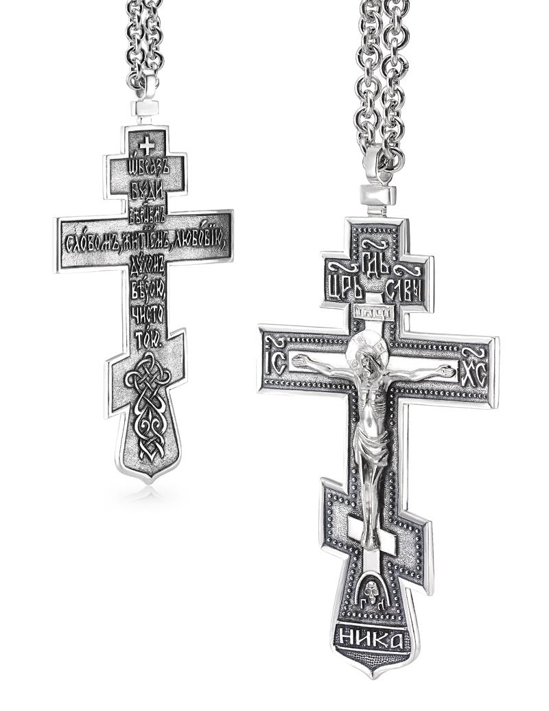 Крест наперсный К-10 - 2